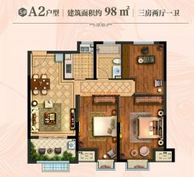 5#A2户型