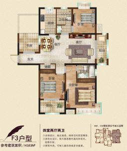 F3户型四室两厅两卫