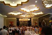 9月6日雨润•星雨华府举办了手工DIY自制月饼活动