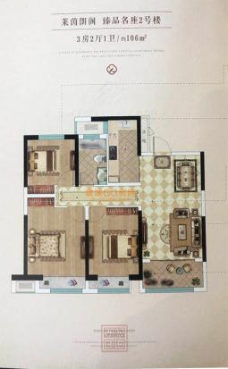 2#楼106平米