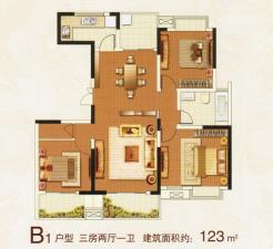 B1户型三房两厅
