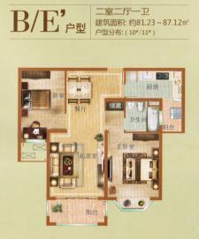 B、E'户型二室二厅