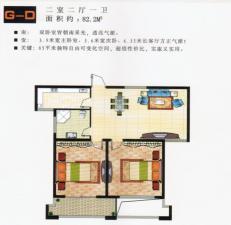G-D二室二厅